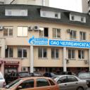 Выполнены работы для нужд «Челябинская региональная газораспределительная компания»